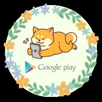 GooglePlayギフトカード 買取のカテゴリー