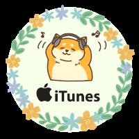 iTunesカード 買取のカテゴリー