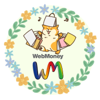 WebMoneyギフトカード 買取のカテゴリー